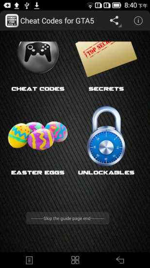 Cheat Codes for GTA5
