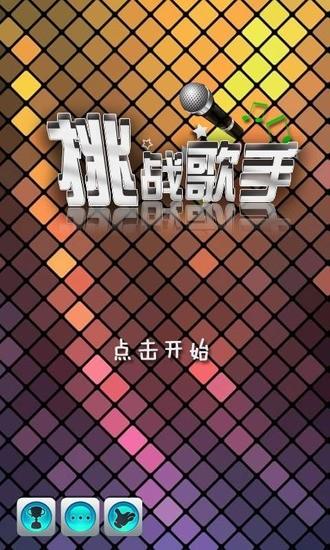 【飢餓遊戲3:自由幻夢2】HD最終完整版電影預告- YouTube