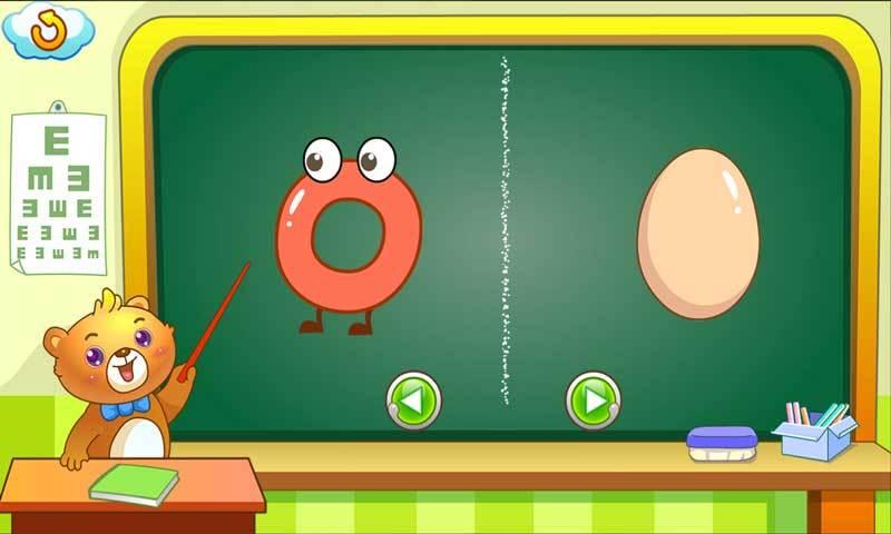 免費下載教育APP 儿童游戏学123 app開箱文 APP開箱王