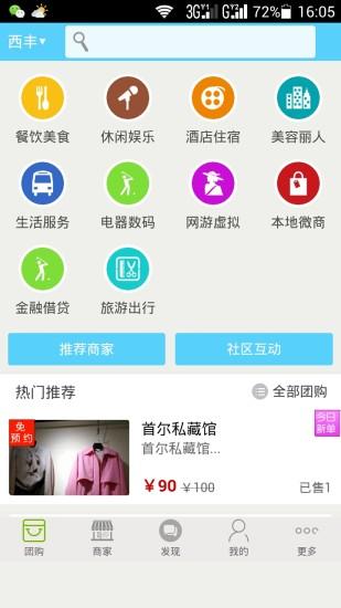 看圖猜成語app |遊戲資料庫| AppGuru 最夯遊戲APP攻略情報