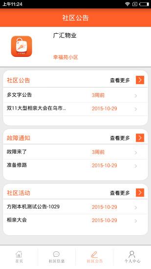 【休閒】深海捕鱼-癮科技App