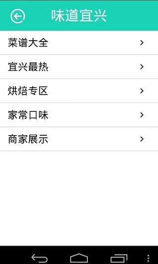 中英文祝贺词_百度文库