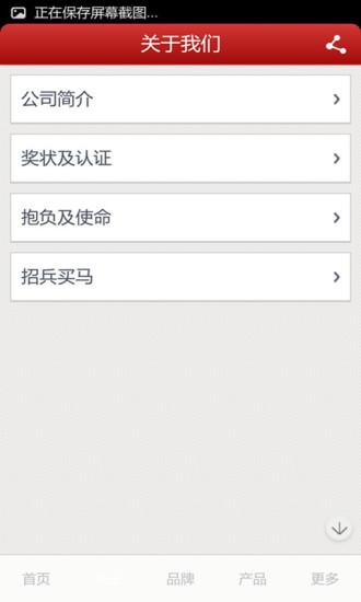免費下載商業APP|通朗纺织 app開箱文|APP開箱王