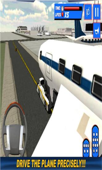 机场飞行模拟器的工作人员
