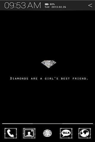 钻石Atom主题