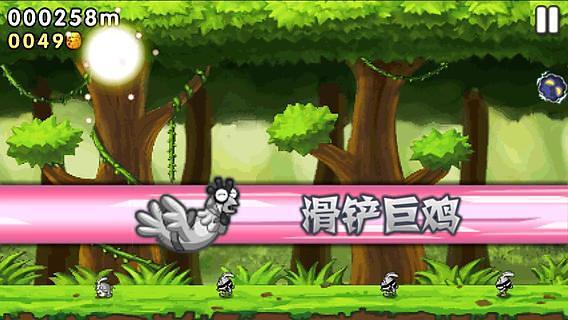 森林跑跑熊2