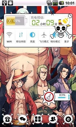 玩免費工具APP|下載霸气海贼王-主题桌面 app不用錢|硬是要APP