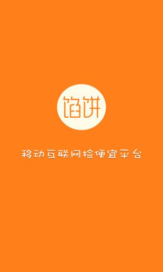 战舰帝国(击沉一切,横扫大洋!) on the App Store - iTunes