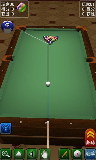 台球桌球专业版3D