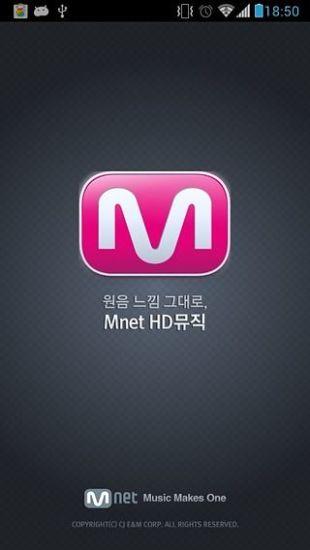 【免費攝影App】韩国Mnet音乐电视台-APP點子