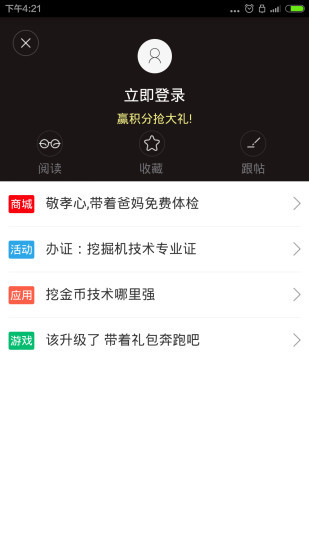 Good timetable app? - Apps - iPhone - Whirlpool Forums