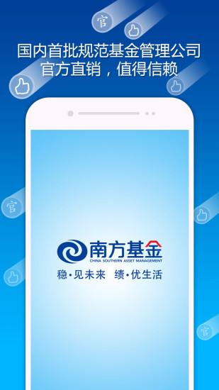 愛食記-台灣精選餐廳x 美食優惠 - 1mobile台灣第一安卓Android下載站