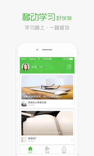 android flash player m browser apps hat怎麼刪除|討論 ... - 首頁