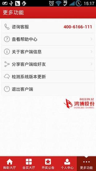 玩休閒App|打火机免費|APP試玩