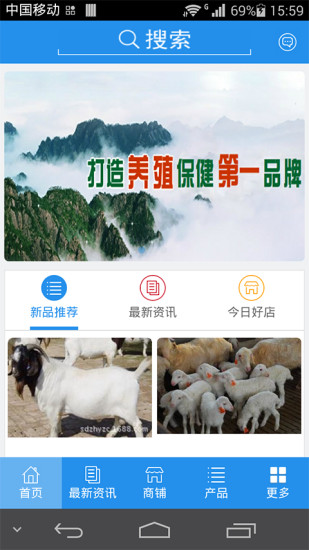 中国畜牧平台