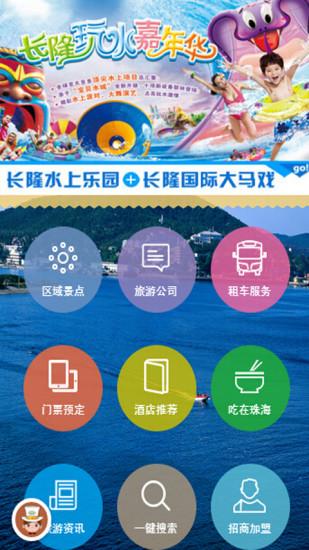 名偵探柯南-最新高清漫畫App Ranking and Store Data | App ...
