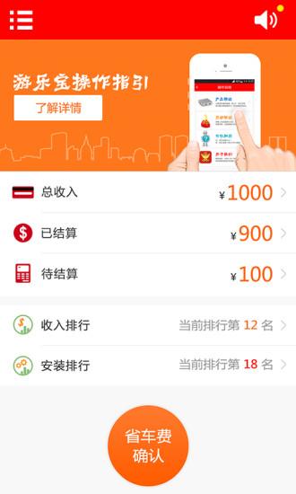 Mobile Applications & Mobile App Development - InformationWeek
