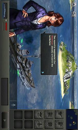 玩免費策略APP|下載驱逐舰与狼群 app不用錢|硬是要APP