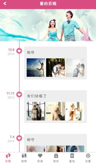 甜梦缘|玩社交App免費|玩APPs