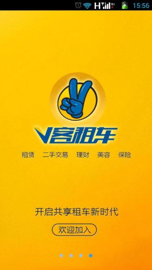 海賊王 - 2comic.com 動漫易