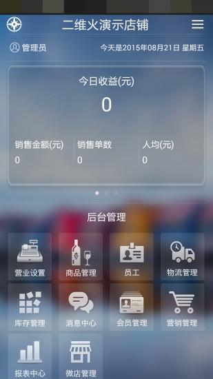 Pregnancy Calculator - Due Date Calculator