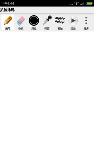 QR Barcode Scanner 3.6 APK - APK4Fun