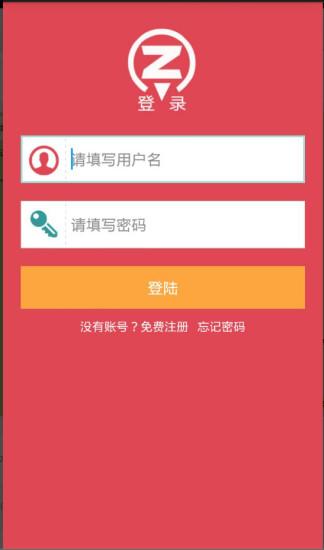 玩免費財經APP|下載站投金融 app不用錢|硬是要APP