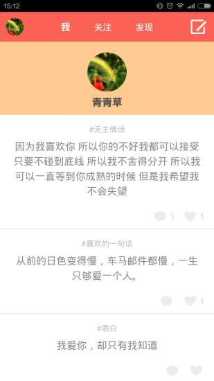 楚漢英雄傳_楚漢英雄傳官網_禮包激活碼_攻略_快用遊戲