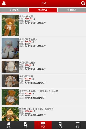 中国生日礼物网