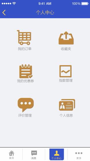 玩免費生活APP 下載全程月嫂月嫂版 app不用錢 硬是要APP