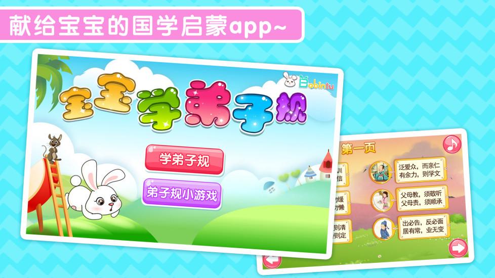 博客來-App Inventor 2:Android 行動應用程式開發設計