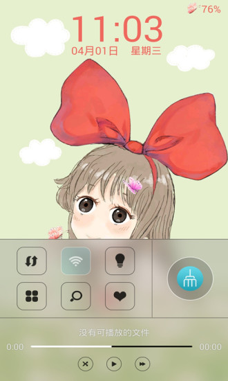 春之女神九宫格锁屏|玩工具App免費|玩APPs