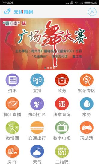 天天酷跑官方网站-腾讯游戏