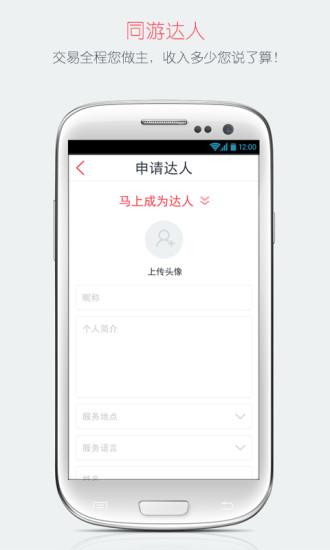 LaTeX 教材:手寫字體 - Homepage of Libai 李白首頁