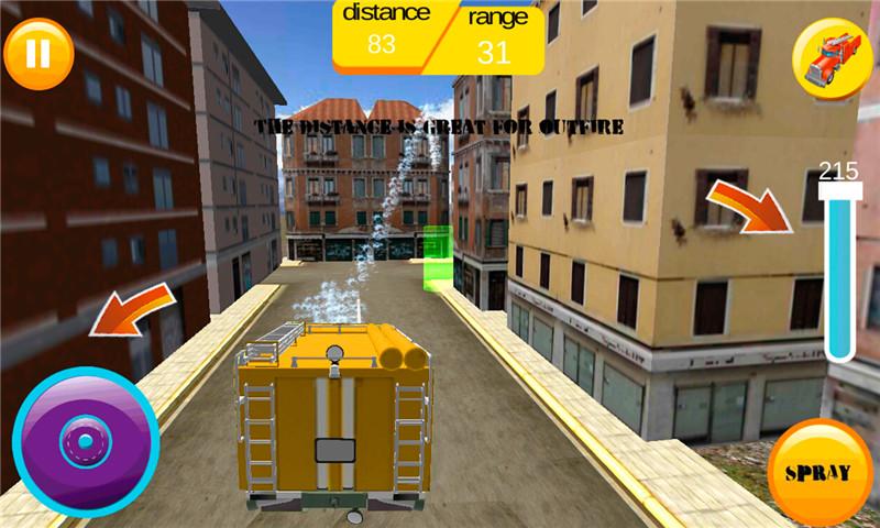 911救援消防车3D