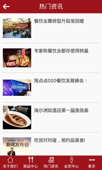 劉香慈 @ 頭前重劃區 :: 隨意窩 Xuite日誌