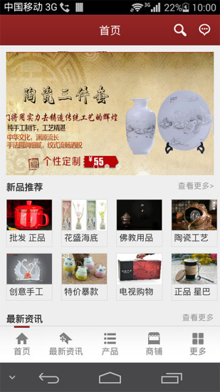 中国陶瓷网