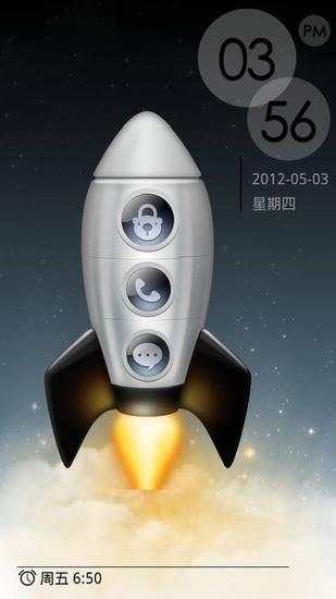 GO锁屏火箭升空动态主题 GO Locker Bear Rocket Theme