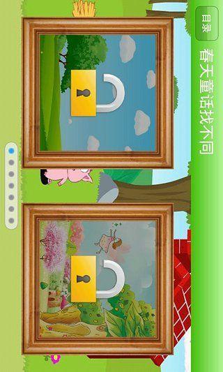 玩免費益智APP|下載春天童话找不同 app不用錢|硬是要APP
