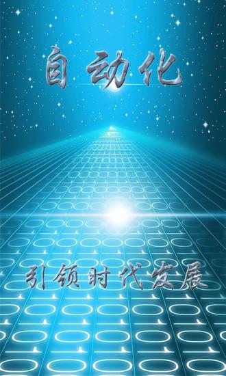 拳击英雄中文版无限金币修改安卓内购破解版v1.3.7 - 友情下载