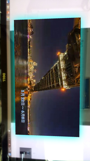 vivid缤纷悉尼|玩生活App免費|玩APPs