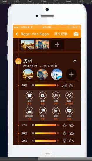 unik murah app store相關資料 - 玩APPs