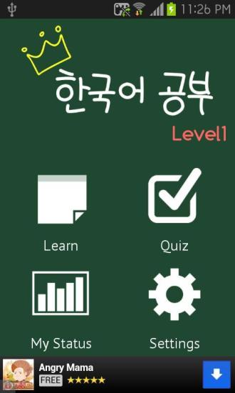 amazon app store 教學 - 首頁 - 硬是要學