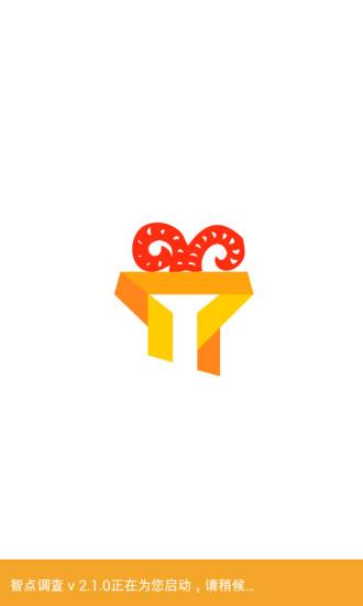 airitiBooks華藝中文電子書-iRead eBook閱讀軟體下載專區