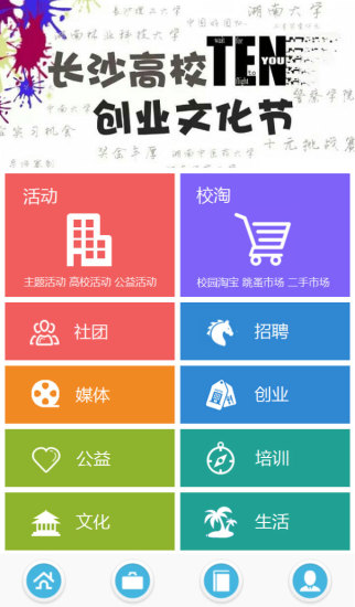 No.2 Tsum Tsum Mission Bingo Card Walkthrough | Tsum Tsum US ...