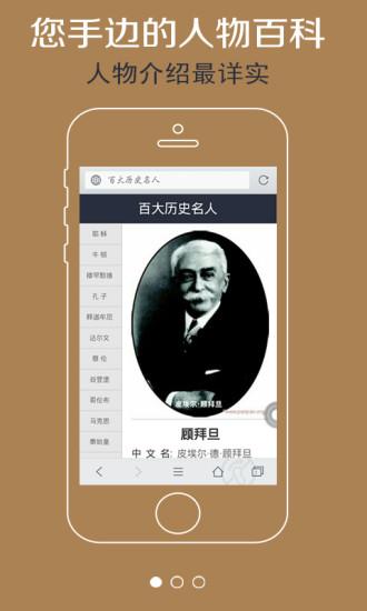 on HTC Hero 2.2 Android 手機專用少女時代動態桌布! - Xuite日誌