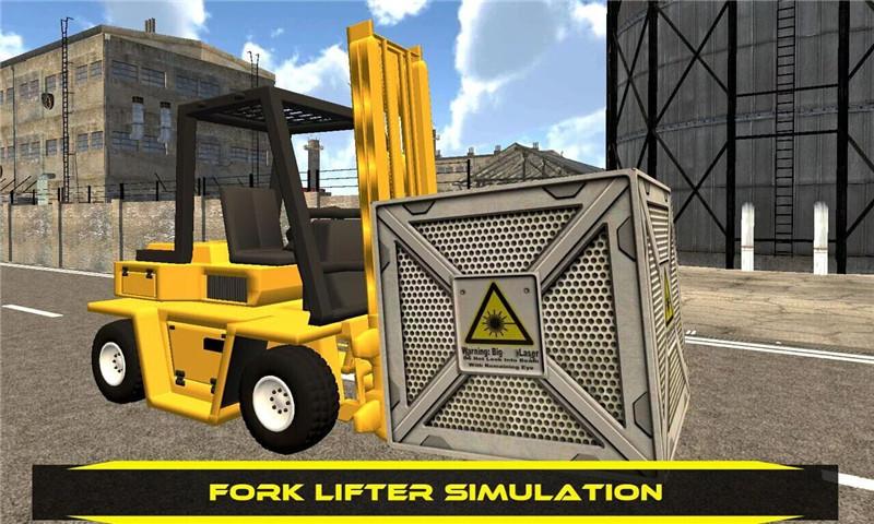 真正的3D叉车升降模拟器