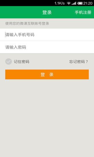 承洺汽車保修場- Taichung, Taiwan - Automotive Repair | Facebook