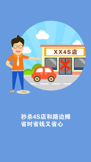 Win7中文輸入法不見了