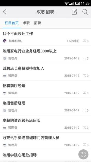 中国电信翼校通on the App Store - iTunes - Apple